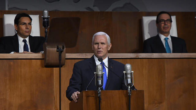 Pence speaking at the UN Headquarters (Photo: AFP)