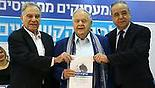 צילום: אסף שילה, ישראל סאן
