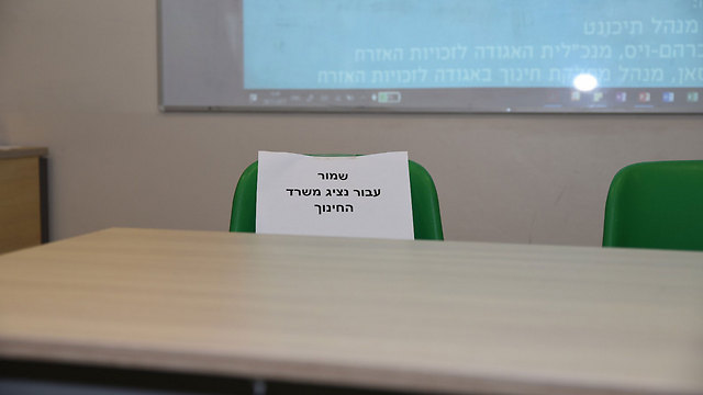 The chair reserved for a representative of the Education Ministry