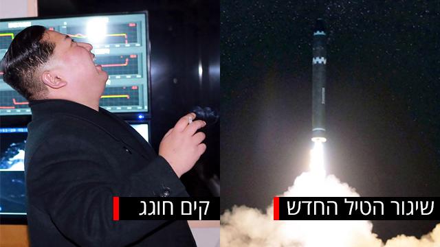 תיעוד השיגור ב-29 בנובמבר (צילום: AFP)