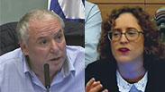 Photo: Gil Yohanan, Knesset