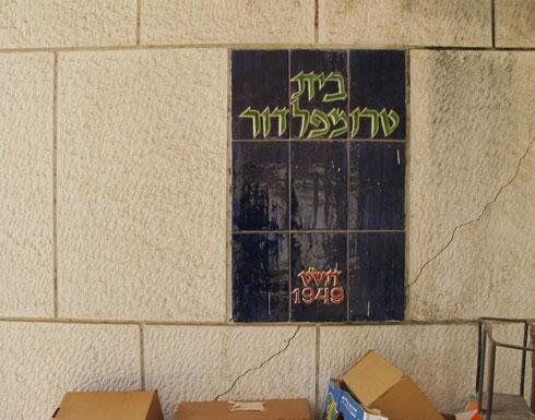 בית טרומפלדור בתל יוסף. חלופה בולטת למיקום המוזיאון (צילום: מיכאל יעקובסון)
