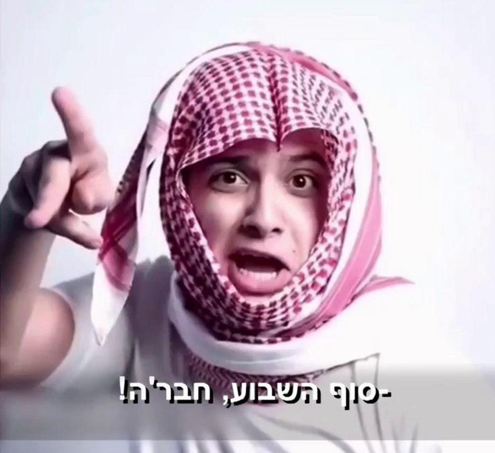 הקליפ נפוץ בהרחבה בסעודיה ובכלל במפרץ