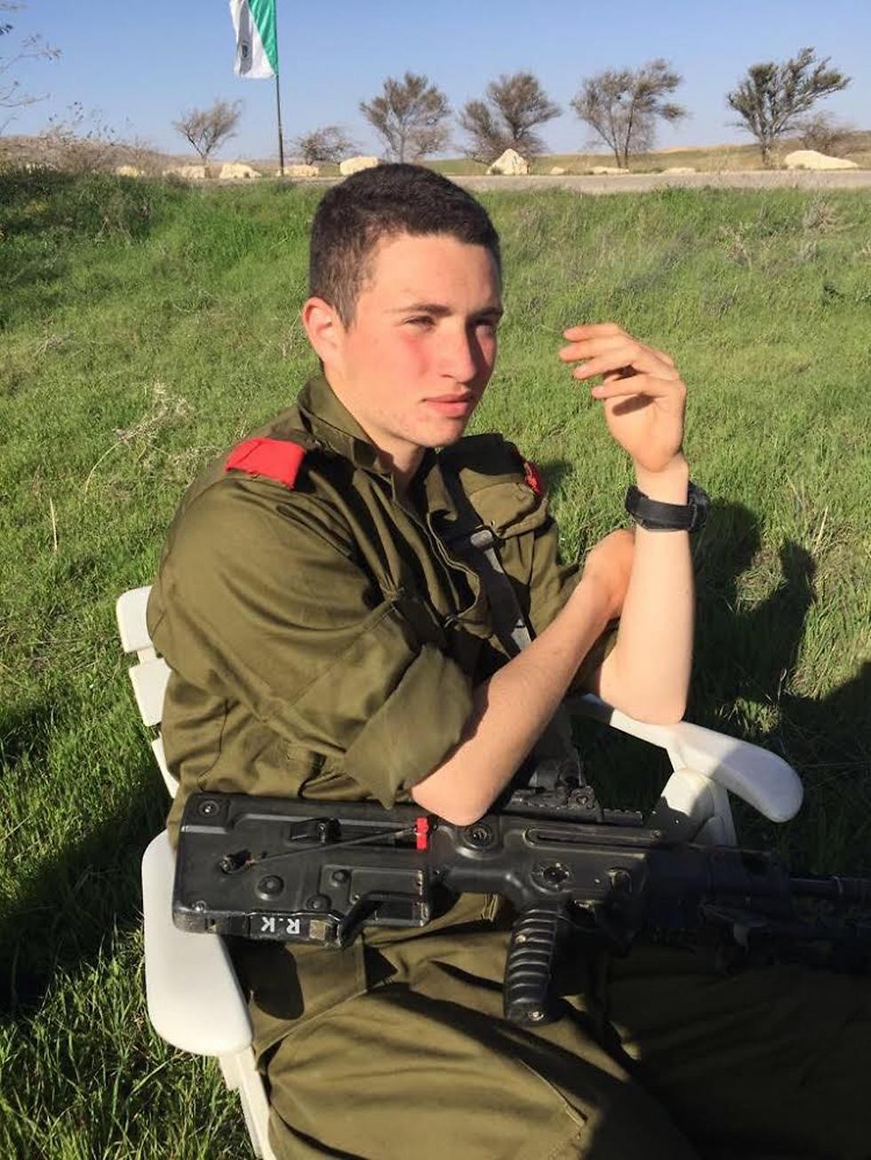 The slain soldier, Ron Yitzhak Kokia