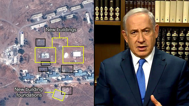 PM Netanyahu speaks about Iran