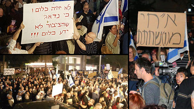 Protesters in Tel Aviv; top sign: 'There will be nothing, because we'll make sure the public knows nothing!!!'; right sign: 'INS Corrupted' (Photos: Motti Kimchi)
