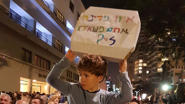 מפגין צעיר בתל אביב, הערב (צילום: ג'ניה קלנר ) (צילום: ג'ניה קלנר )