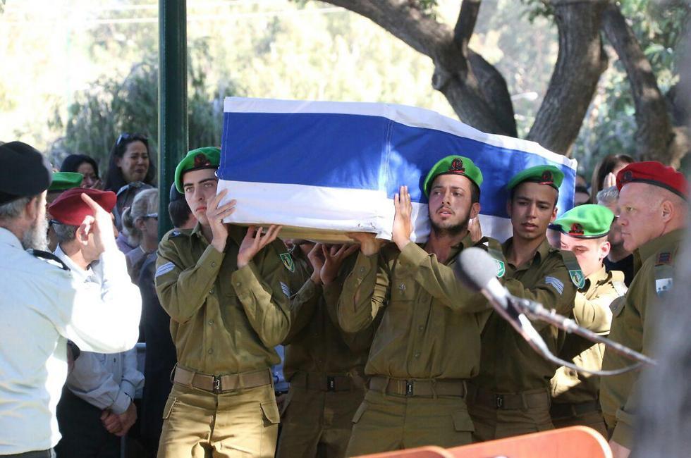 Kokia's funeral (Photo: Motti Kimchi)