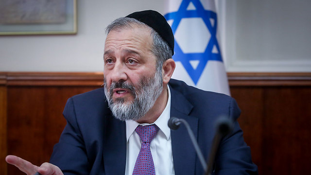 Minister Deri (Photo: AFP)