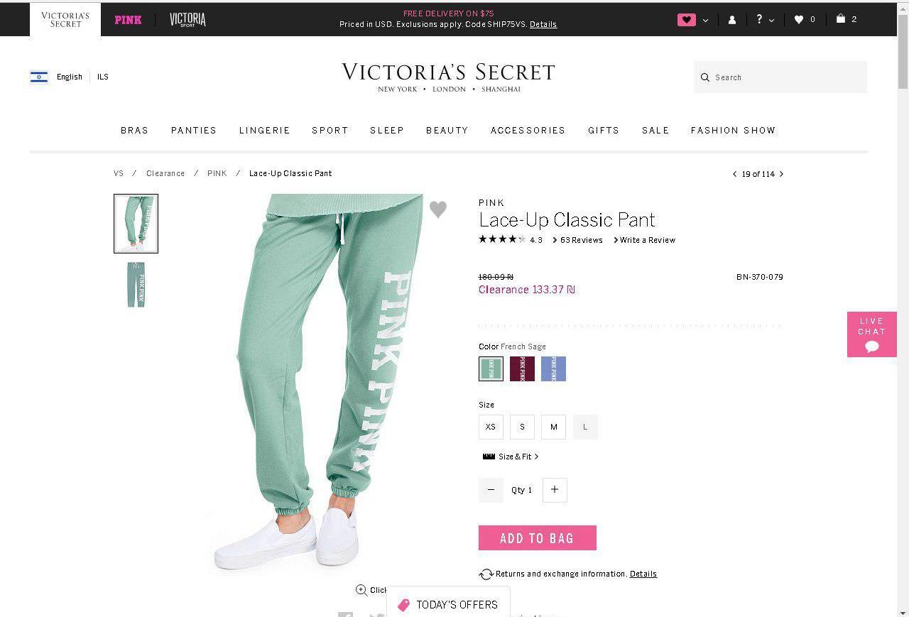 לא מאוד זול, אך טרנדי. מכנסיים של פינק
