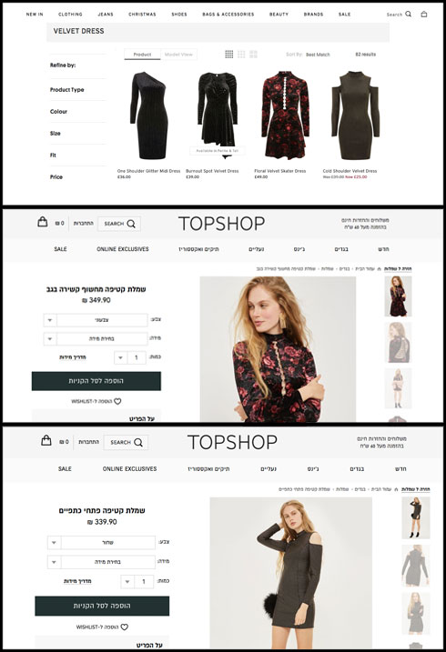 הפרשי המחירים בולטים גם בקטגוריית השמלות (צילום: מתוך topshop.co.uk, מתוך il.topshop.com)