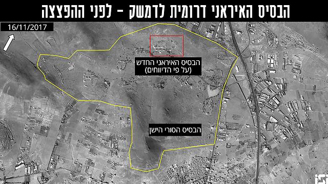 בסיס אל-כיסווה, לפני התקיפה בדצמבר האחרון (צילום: ImageSat International (ISI)) (צילום: ImageSat International (ISI))