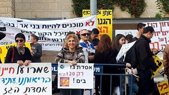 הפגנה נגד הקמת אסדה סמוך לחוף. ארכיון (צילום: גיל אשכנזי) (צילום: גיל אשכנזי)