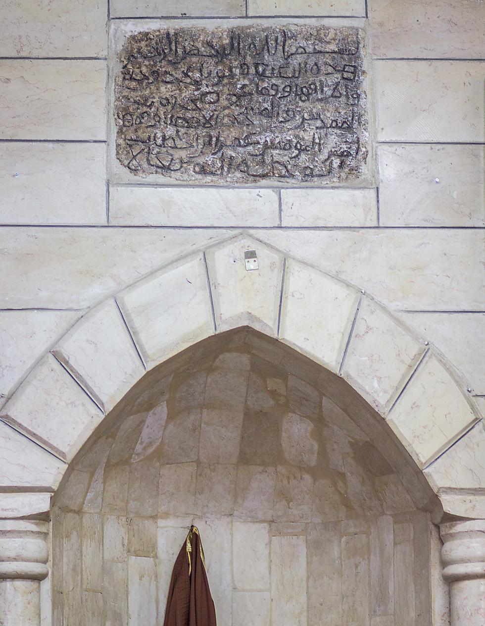 """הכתובת הייתה על הקיר. """"בית אלמקדס"""" בכפר נובה (צילום: אסף אברהם)"""