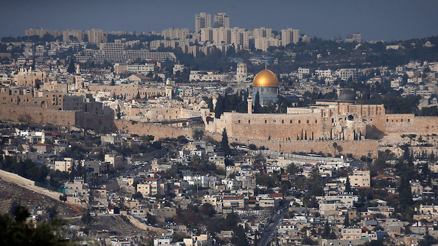 Jerusalem (Photo: Reuters)