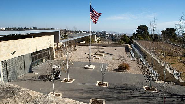 Консульство США в Иерусалиме. Фото: ЕРА (Photo: EPA)