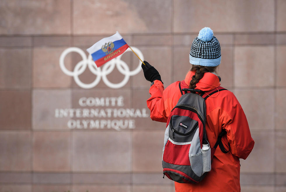 הרוסים אף נקנסו ב-15 מיליון דולר (צילום: AFP)