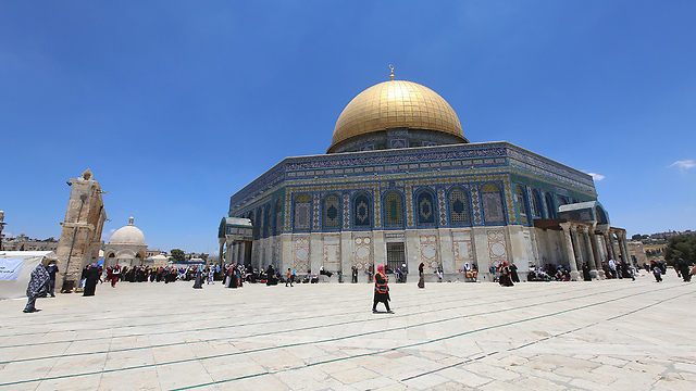 Dome of the Rock, Temple Mount (Photo: EPA)