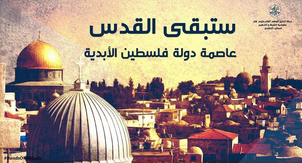 'Jerusalem will remain the eternal capital of Palestine'