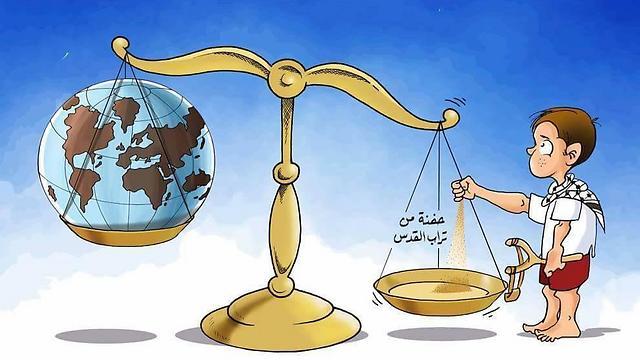Карикатура в палестинсих СМИ