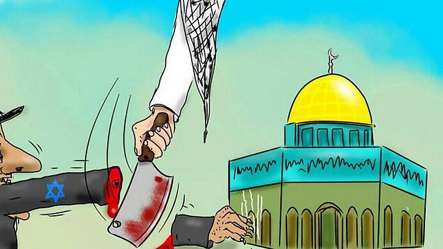 A caricature shared by one of Fatah's social media accounts