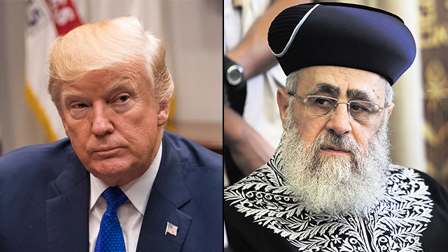 Chief Rabbi Yosef and Trump (Photo: EPA, Alex Kolomoisky)