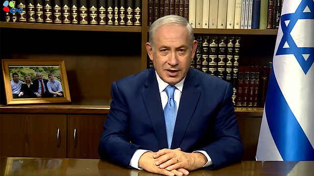 Prime Minister Netanyahu understand Israel could pay a price  (Photo: GPO)