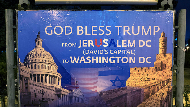 A poster praising President Trump in Jerusalem  (Photo: EPA)