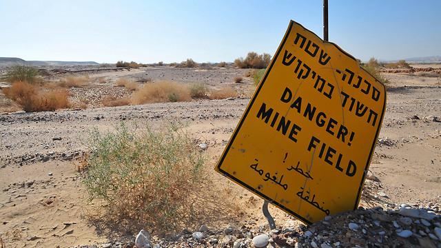 שלטי האזהרה. בערבה מבטיחים כי אין סכנת מוקשים (צילום: גלעד לבני)