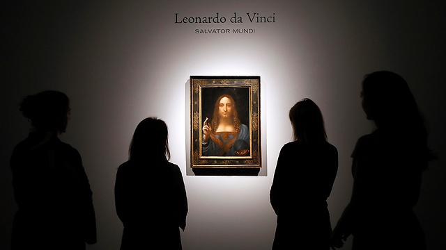 היצירה של דה וינצ'י תעשה את דרכה למוזיאון הלובר באבו דאבי (צילום: AP) (צילום: AP)