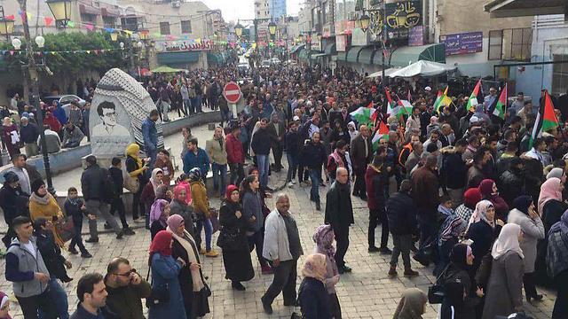 Демонстрации в Рамалле