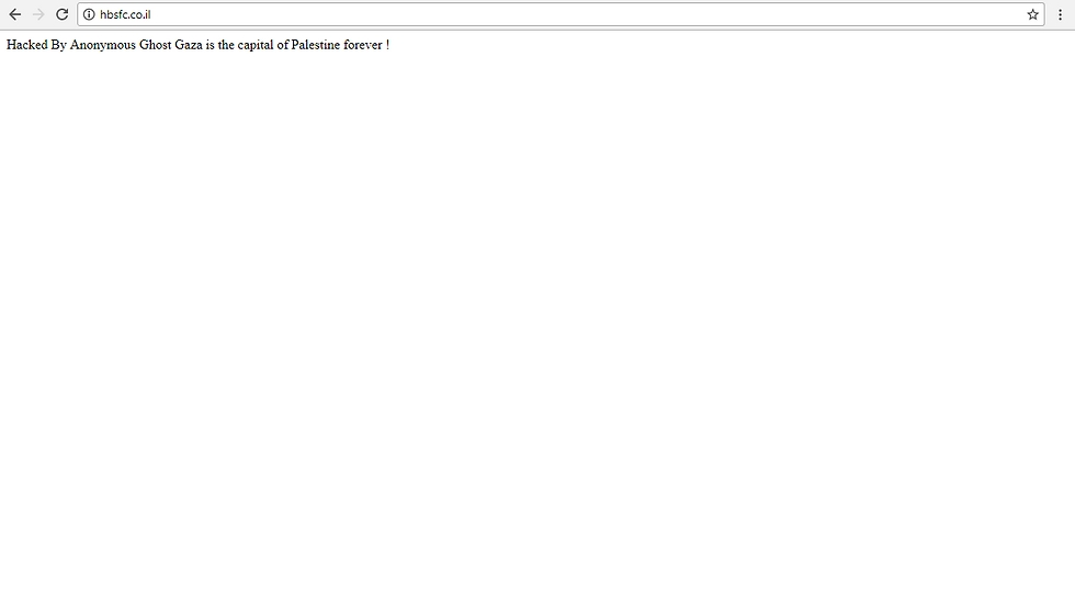 אתר הפועל באר שבע בזמן הפריצה (צילום מסך) (צילום מסך)