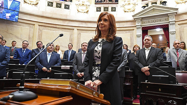 Cristina Kirchner (Photo: AFP)