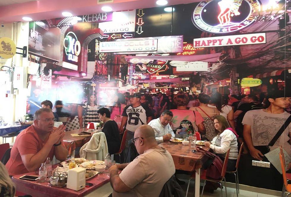 הגעתם לתאילנד (באשדוד): מסעדת רונג'אן (צילום: יעל לרנר) (צילום: יעל לרנר)