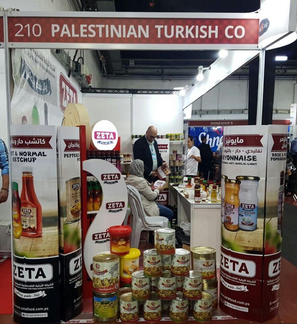 גם הפלסטינים הוזמנו, במסגרת החברה הטורקית-פלסטינית זיתא