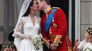 צילום: Getty Images