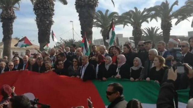חברי פרלמנט בתוניסיה מפגינים ()