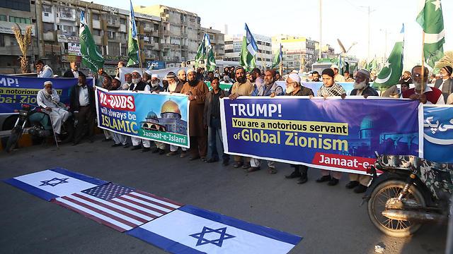 הפגנות נגד טראמפ. מחלוקת גדולה בקהילה היהודית (צילום: EPA) (צילום: EPA)