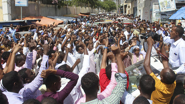 A demonstration in Somalia (Photo: EPA)