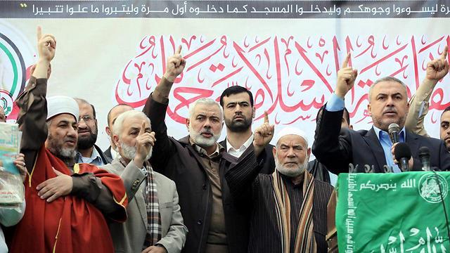 Haniyeh, Hamas officials in Gaza