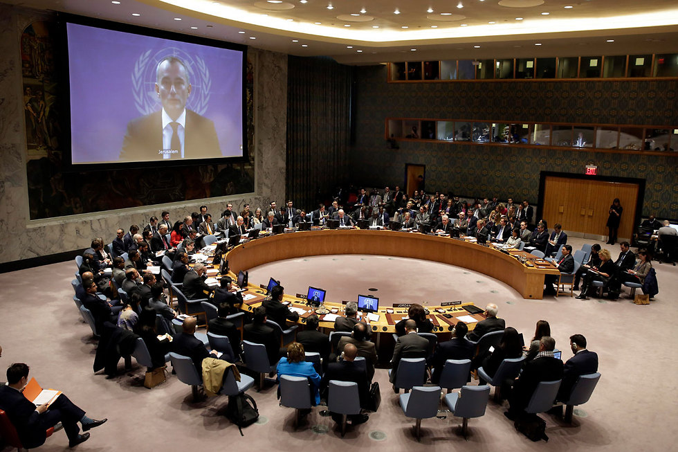 The UN Security Council convened to discuss Jerusalem (Photo: AP)
