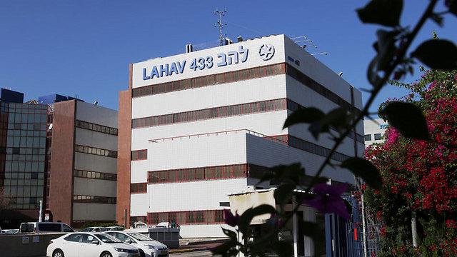 משרדי יחידת להב 433 בלוד (צילום: אבי מועלם) (צילום: אבי מועלם)