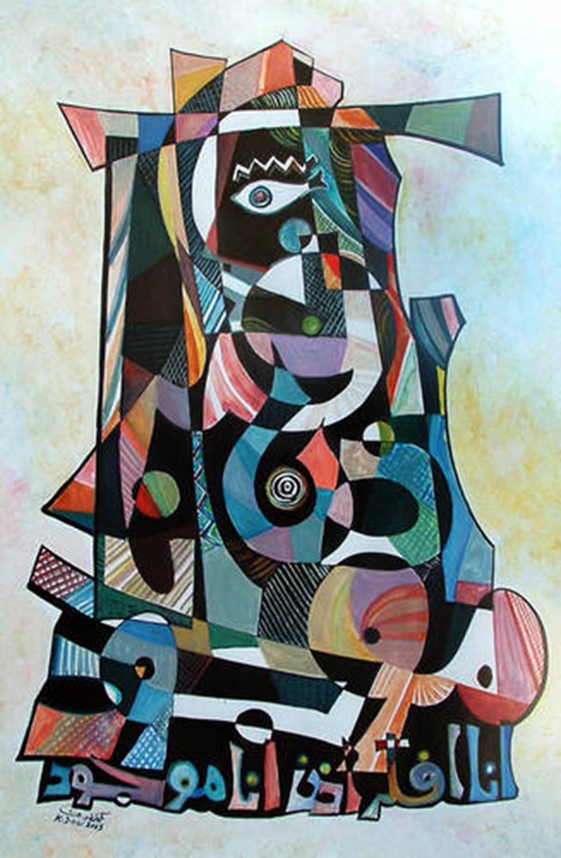 """""""אני חושב משמע אני קיים"""" (רנה דקארט) (עבודה של כמיל דאו) (עבודה של כמיל דאו)"""