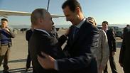 צילום: AP, Presidential TV