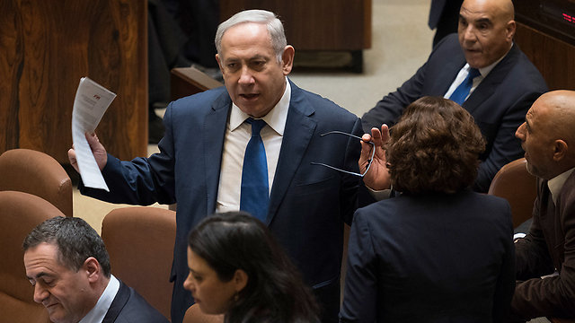 Is Netanyahu's coalition on the verge collapse?