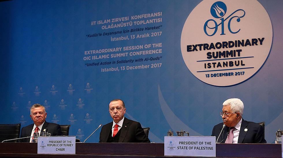 Jordan's King Abdullah, Turkish President Erdogan and Palestinian President Abbas (Photo: AFP)