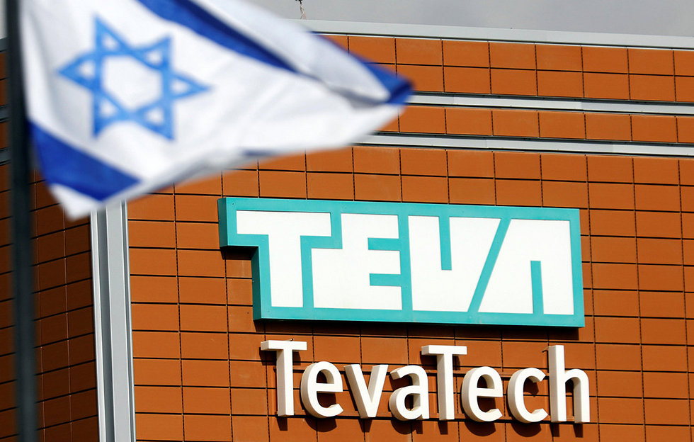 The Justice Ministry fined Teva $22 million (Photo: Reuters)