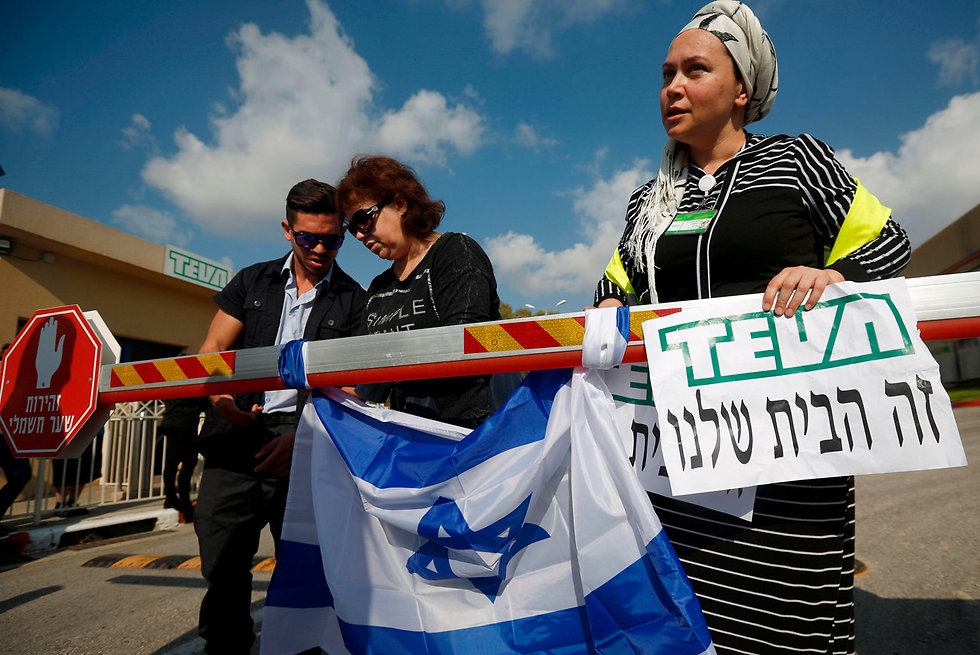 Teva's Israeli employees protested expected masslayoffs (Photo: AFP)
