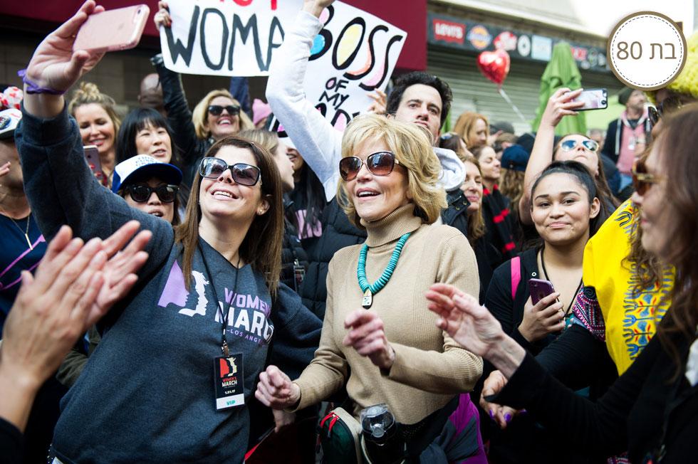 בניגוד לשחקנים שמשחררים הצהרות לתקשורת מהפוטון הנעים שלהם בבוורלי הילס, פונדה היא אקטיביסטית פעילה היוצאת לשטח (צילום: Gettyimages)