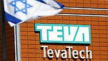 Teva factory in Israel